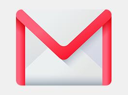 Seu e-mail Cardiol está agora na plataforma Gmail